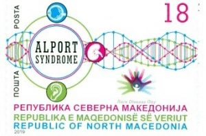 Alport stamp